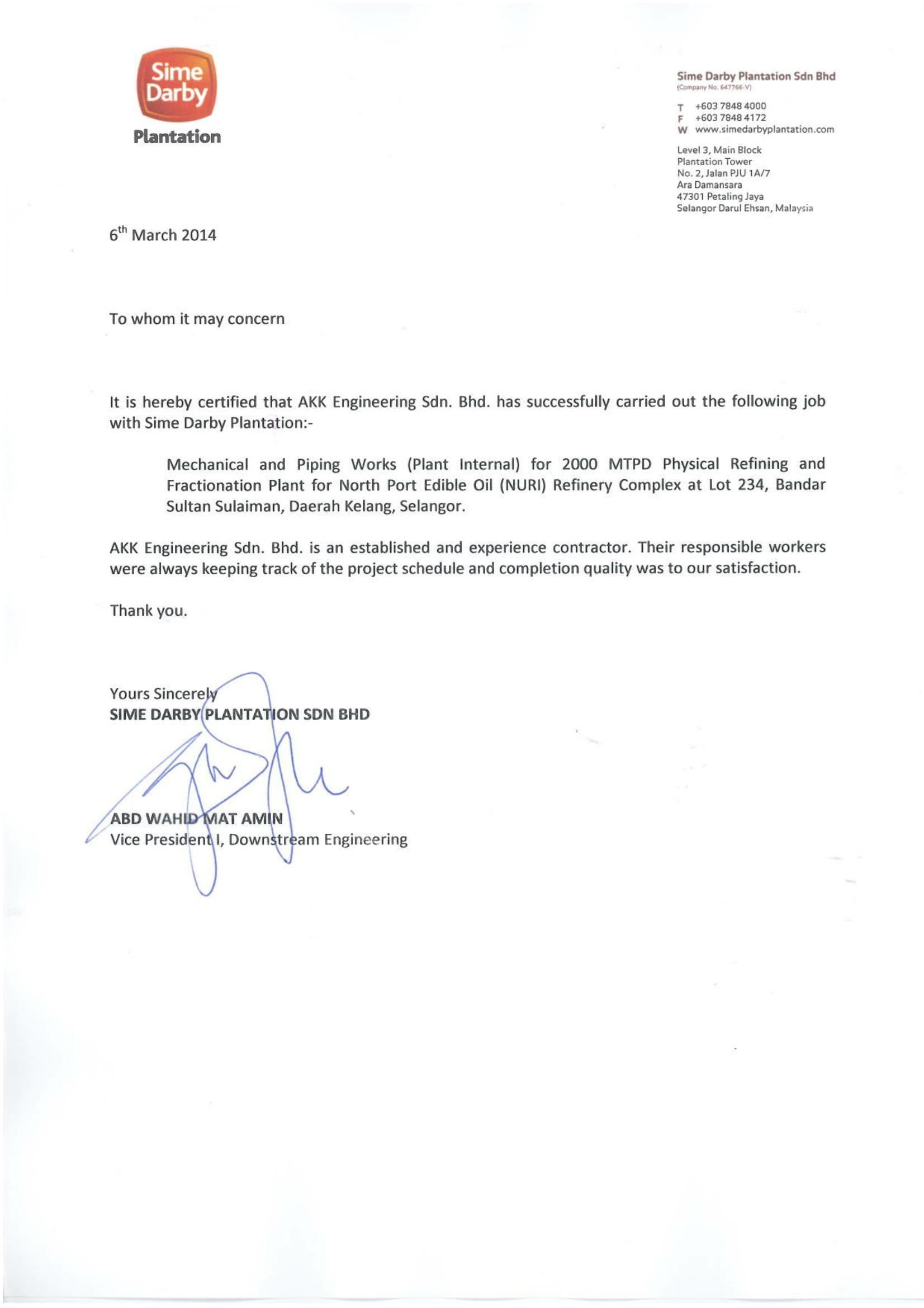 certification-letter-sdp-1